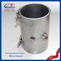 Quality electric heat proof mic band heaters for sale