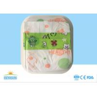 Buy cheap Professional Custom Baby Diaper Anti - Leak With Elastic Waistband from wholesalers