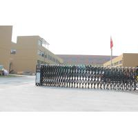 East Amusememt Equipment Co., Ltd