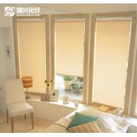 Quality Beige Sunscreen Pull Down Window ShadesBreathable Fabric Class 1 Flammability for sale