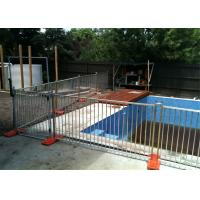 China AS 1926.1-2012 Swimming Pool Temporary Pool Fence Panels1.2m x 2.3m Panels Size on sale