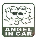 Quality Robot Car Sticker for sale