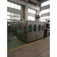 Buy cheap High Speed Automatic Drinking Water Producing Pet Bottling Filling Machine Line from wholesalers