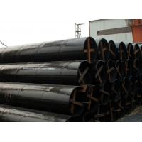 Quality API Spec 5L SSAW Oil Field Pipe , Line PE Coated Gas Line Pipe X42 X46 X52 for sale