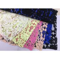 Quality Fancy Design customized color Stretch lace trim nylon spandex lycra lace lingerie fabric for webbing for sale