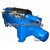 Buy cheap Integral Solid - Liquid Separation Oilfield Drilling Mud Centrifuge from wholesalers