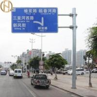 Quality White Steel Traffic Sign Pole Hot Dip Galvanized Or Powder Coating Surface for sale