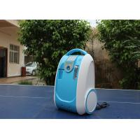 Quality Outdoor Portable O2 Concentrator , Atomization Lightweight Oxygen Concentrator for sale