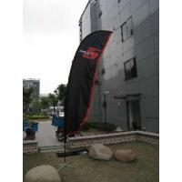 Quality Double Side Printed Beach Flags for sale