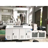 Quality High Capacity Plastic Profile Production Line , Pvc Pipe Manufacturing Machine for sale