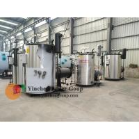 Quality Small Commercial Laundry Vertical Fire Tube Boiler Diesel Fired Steam Generator for sale