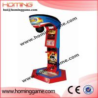 Quality Cola prize redemption boxing punch arcade game machine / water vending machines for sale(hui@hominggame.com) for sale