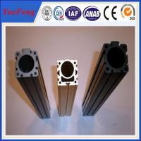 China Aluminium alloy extrusion column design with powder coat finish in white(black) on sale