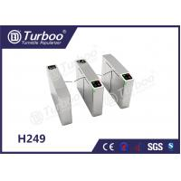 Quality 1.5mm stainless steel  high integrated  speed flap barrier gate  5 pairs of infrared sensors for sale