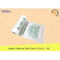Quality Flat plastic regular duty garbage white large size bags eco-friendly industry use for sale