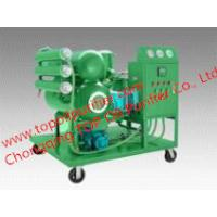 Quality Portable Physical Vacuum Switch Oil Separating Machine,dewatering,degassing,removing residues ,high oil output for sale