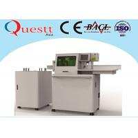 Buy cheap 3D Automatic Channel Letter Bending Machine Simple Configuration For Ad Signs from wholesalers