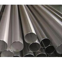 Quality Industry 316 Stainless Boiler Steel Tube , Welding Stainless Steel Pipe for sale