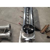 Quality Easy Cleaning Horizontal Industrial Screw Conveyors For Food / Medicine for sale