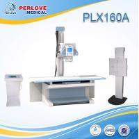 China CE approved diagnostic X ray system PLX160A for radiography on sale