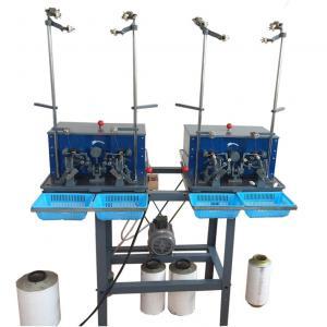 China Mechanical Cocoon Bobbin Winding Machine 4 Heads 1400r/Min Memory Capacity on sale