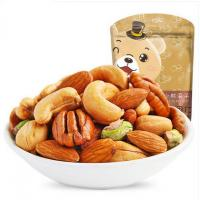 Quality Glossy Printed Zipper Dried Fruit Bags With High Barrier Feature for sale