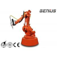 China Lightweight Laser Welding Robot Compact Solid State YAG Lamp Pump Generator on sale