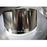 Quality Duplex 2507 Stainless Steel Strip Coil Mill Finish 0.05mm Heat Treatment for sale