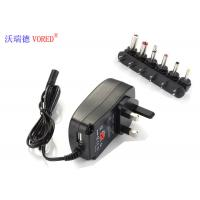 Quality 6 DC Tips Selectable Multi Voltage Power Adapter UK Plug Low Defect Rate for sale
