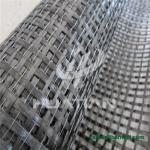 Quality High quality carbon fiber reinforcement mesh,high quality reinforcement concrete fiberglass mesh for sale