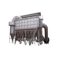 China Professional Cyclone Dust Collector , ESP Electrostatic Precipitator For Industry on sale
