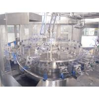 Buy cheap Mineral Water Bottling Plant Bottle Washing Filling Capping Machine 20000B/H from wholesalers