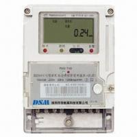 China Watt Hour Meter, Single Phase Watt Meter, Electronic Single-phase Power Line Carrier Meter Remote on sale