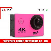 Quality Portable Sport Video Camera 1080P/30FPS Allwinner Soc 2.4GHz Frequency for sale