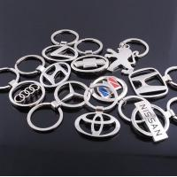 Quality OEM factory price Promotional Gifts car logo keychain  logo print blank key chain Wholesale.Metal coin for sale