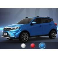 Buy cheap Red Economic Electric Cars , 100km/H Lithium Battery 350km Mini Electric Vehicle from wholesalers