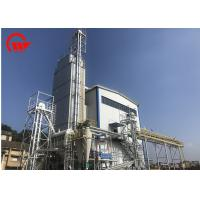 Buy cheap Galvanization Mixed Flow Grain Dryer Machine With Low Energy Easy Operate from wholesalers