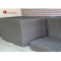 Buy cheap High Strength Rl1218 Concrete Reinforcing Mesh For Residential Slabs And from wholesalers