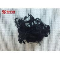 Quality Siliconized Viscose Staple Fibre 1.5D*38mm Dyed Black For Non - Woven Fabric for sale