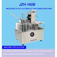 Quality Fully Automatic Carton Box Packing Machine 110-150 Cartons / Minute Packing Speed for sale