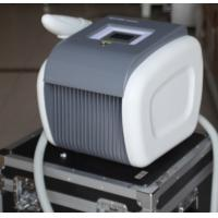 Buy cheap tattoo removal machine portable from wholesalers