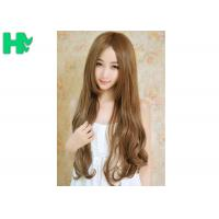 Buy cheap HuanFei Hair Synthetic Brown Wigs For Beautiful Women Long Wavy from wholesalers