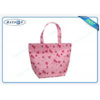 Quality Eco - Friendly PP Non Woven Bag , Non Woven Shopping Bag with Printing Patterns for sale