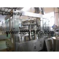 China specialized in fully automatic mineral water glass packing machine on sale