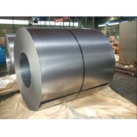 Quality JIS G3141, GB, T 700, Q195, Q235, Q345, SAE 1006, SAE 1008 Cold Rolled Steel Coils / Coil for sale