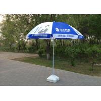 Quality Outdoor Advertising Portable Beach Parasol Umbrellas With Heat Transfer Printing for sale