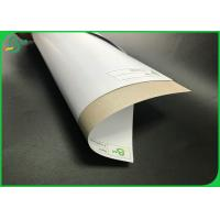 Quality 200g 300g   FSC Certificate White Coated Duplex Board Recycled Grey Back for sale