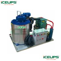 China suppliers sea water dry flaker ice making machine for fishery for sale