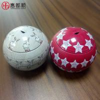Buy Custom Small Empty Decorative Metal Candle Tins Box with Lid at wholesale prices