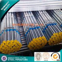Quality SCH160 Mild Steel Tube Corrosion Resistant Coating DIN EN 10210 BS1387 for sale